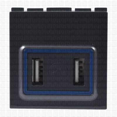 Gifa Grey USB Charger 2M