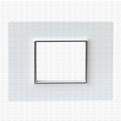 Gifa White Modular Plate 2M