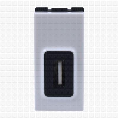 Gifa White USB Charger 1M