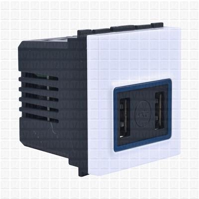 Gifa White USB Charger 2M