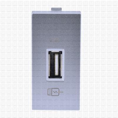 Simon S38 White USB Charger