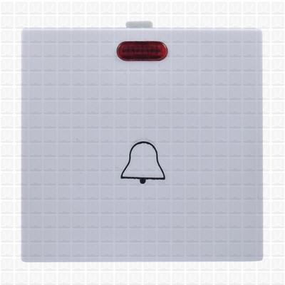 Simon Hausmann Bell Push 2 Module