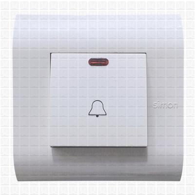 Simon S38 White Modular Plate 2M