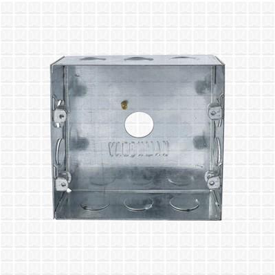 Vardhman 5x5 MS Box