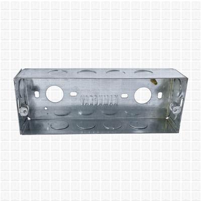 Vardhman 8x3 MS Box